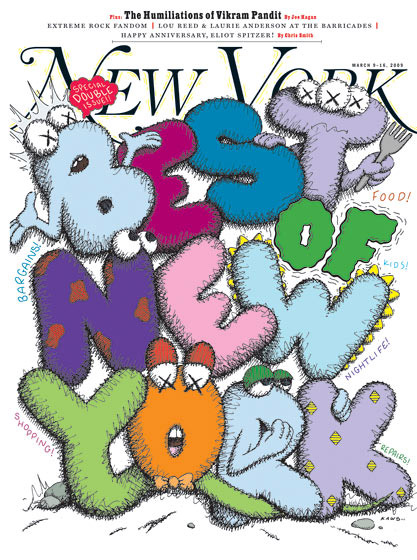 kaws-new-york-magazine-2009-cover1