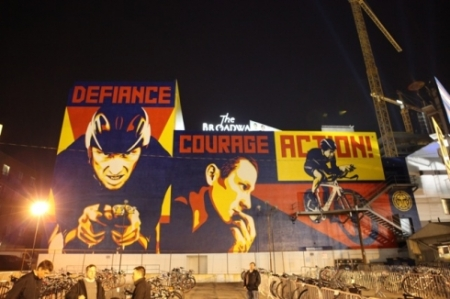 nike-lance-armstrong-stages-exhibition-announcement-02