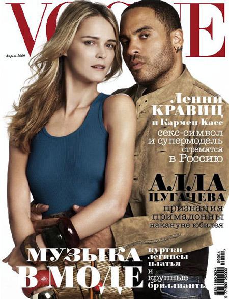 vogue_russia1