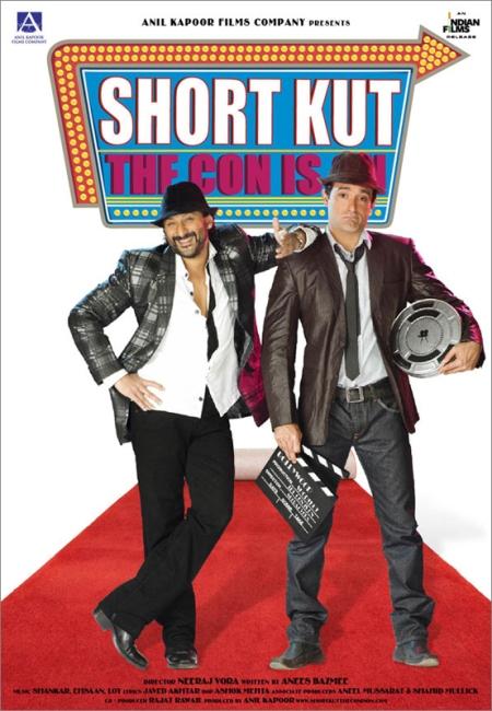 short-kut-poster